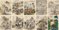 仿古山水 册页 (十开) 设色纸本 (album of 10) by lan ying and qi zhijia