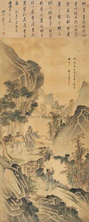神山遇龙图 landscape by xia bin