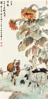 三羊开泰 镜框 设色纸本 by jiang wei