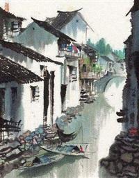 姑苏小景 (一件) by xu quanqun