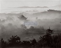 morning of hengshan mountain by xue zijiang