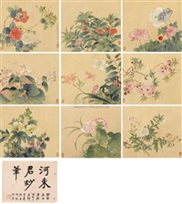 flowers (set of 12) by liu rushi