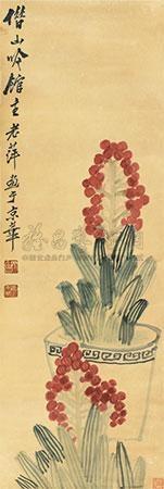 万年青 by qi baishi