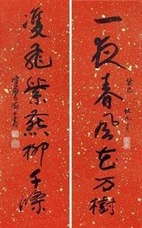 行书七言联 对联框 洒金纸本 (couplet) by chen peiqiu