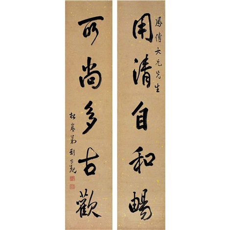 five character running script couplet by liu daguan