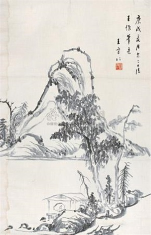 山水 landscape by wang shouren
