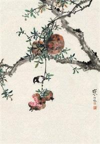 硕果累累 by jiang hanting