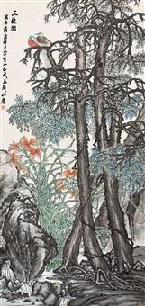 三槐图 by jiang henian