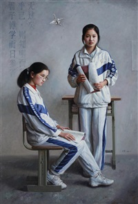 学生 (high school students) by an jing