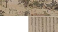 东园雅集图 (a scholars gathering) (+ colophon, smllr) by liu yanchong