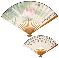 荷花蜻蜓 隶书 成扇 纸本 (recto-verso) by ma gongyu and lu yifei