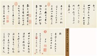 imitation of 'the chunhua paragon book' by dong qichang