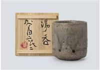 tea cup by kamoda shoji