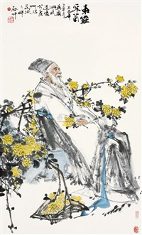 figure and landscape by wuy qizhong and liu guosheng