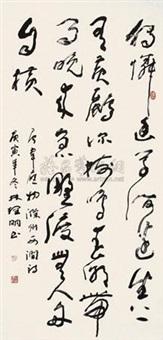 《滁州西涧》诗 by lin liming