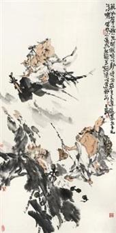 逍遥图 by liang zhanyan