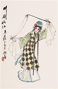 秋江 (qiu jiang) by jiang caiping