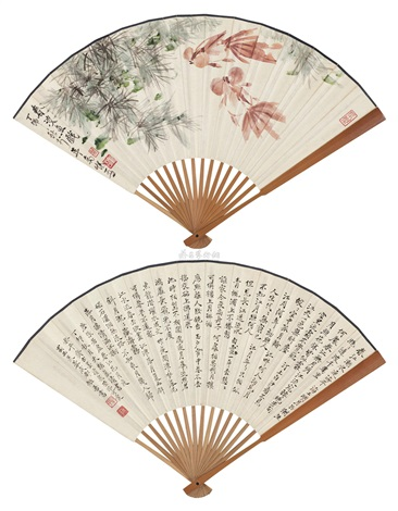 书画 calligraphy verso by ye juwu