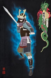javelin by hisashi tenmyouya