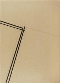 ohne titel (diptych) by koichi nasu
