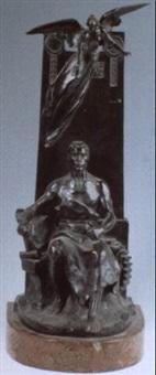 monument zum gedanken an gefallene stahlarbeiter by martin paul müller