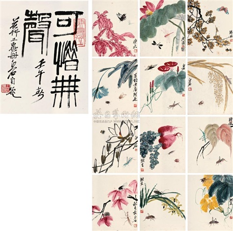 flowers and insects album w13 works by qi baishi