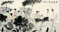 荷塘消夏 by liu jingyun