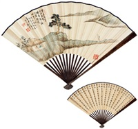 寒屋茅檐图 小楷 成扇 纸本 (recto-verso) by tan zekai and chen banding