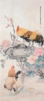 富贵大吉 by liu kuiling