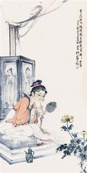 贵妃描红 by bai bohua