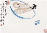 粒粒皆辛苦 by qi liangchi