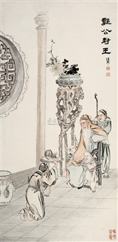 郭公封王 (enthronement of guo gong) by ma yi