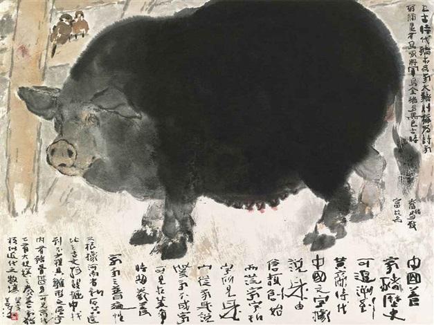 boar by yang shanshen