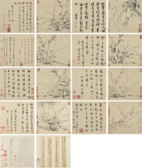兰竹册 (orchid and stone) (album of 8) by ma shouzhen