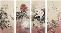four seasons (+ 3 others; set of 4) by wang yuanyuan and gan kugeng