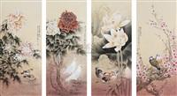 four seasons (+ 3 others; set of 4) by wang yuanyuan and gan kugeng