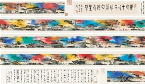 五行金壁画卷 landscape 12 works by yao haicheng