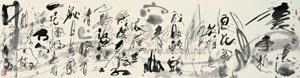 临江仙 by xiao kuan