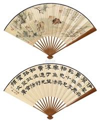 figure (+ calligraphy by lu shibin, ink, verso) by yan bolong, ma jin, wu jingting, wang rong and xu cao