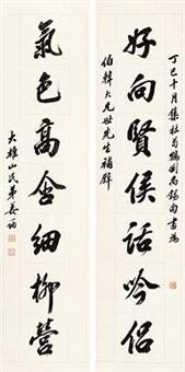 行书七言联 (couplet) by jiang jun