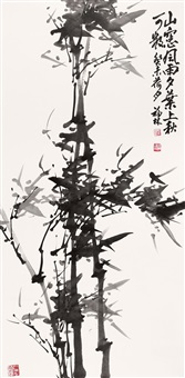 墨竹 (ink bamboo) by liu fulin