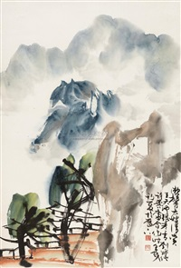 landscape by liu baochun and xu linlu