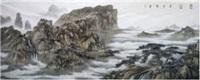巨幅泰山图 by liu guang