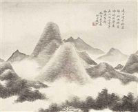 mountains and forest amidst the cloud by qian du