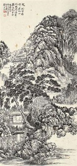 诗意图 镜心 水墨纸本 by liu zijiu
