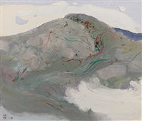 a mountain of colours by wu guanzhong