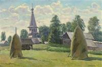 summer harvest by nicolai alekseevich pinigin
