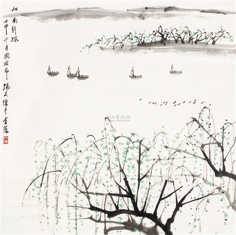 江南新绿 by zhang wenjun
