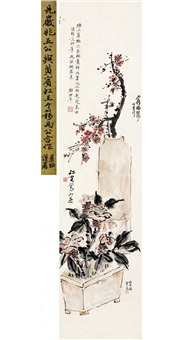 plum blossoms and camellia by huang binhong, wang geyi, zheng hongnian and chen zhaowu