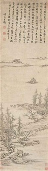 scenery of lake tai by xu fang